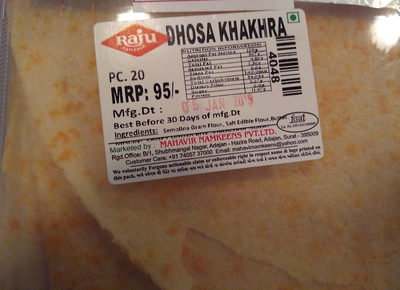 Dosa khakhra - Product - en