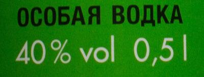 Moskovskaya Russischer Premium Wodka - Nutrition facts - de
