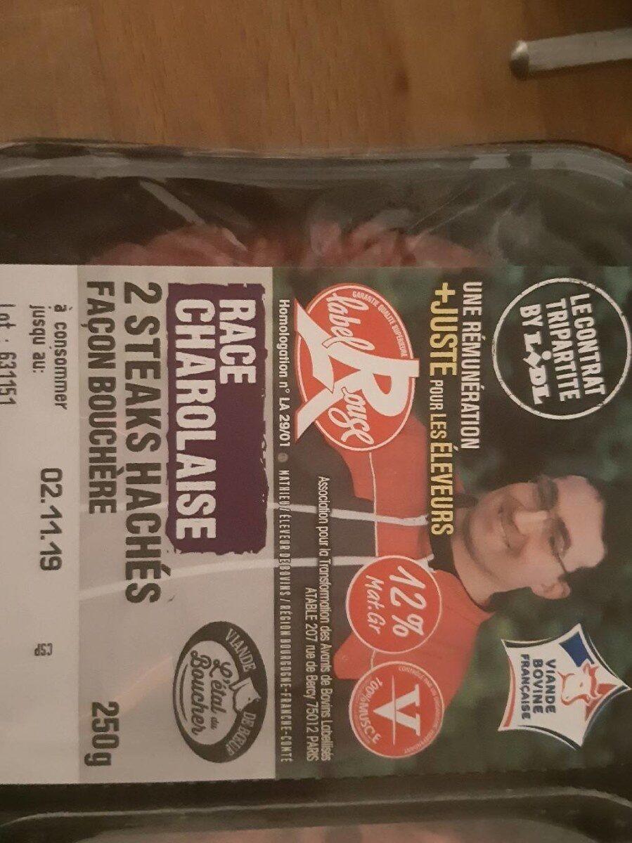 2 steaks hachés façon bouchère label rouge race charolaise - Product