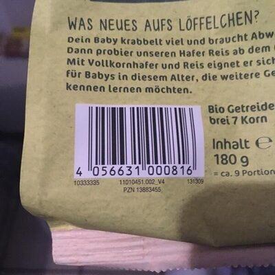 Milupa 7 cereales bebe - Produkt - en