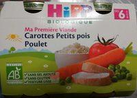 Carottes Petits pois Poulet - Product
