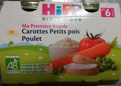 Carottes Petits pois Poulet - Producto