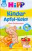 Kinder Apfel-Keks - Product