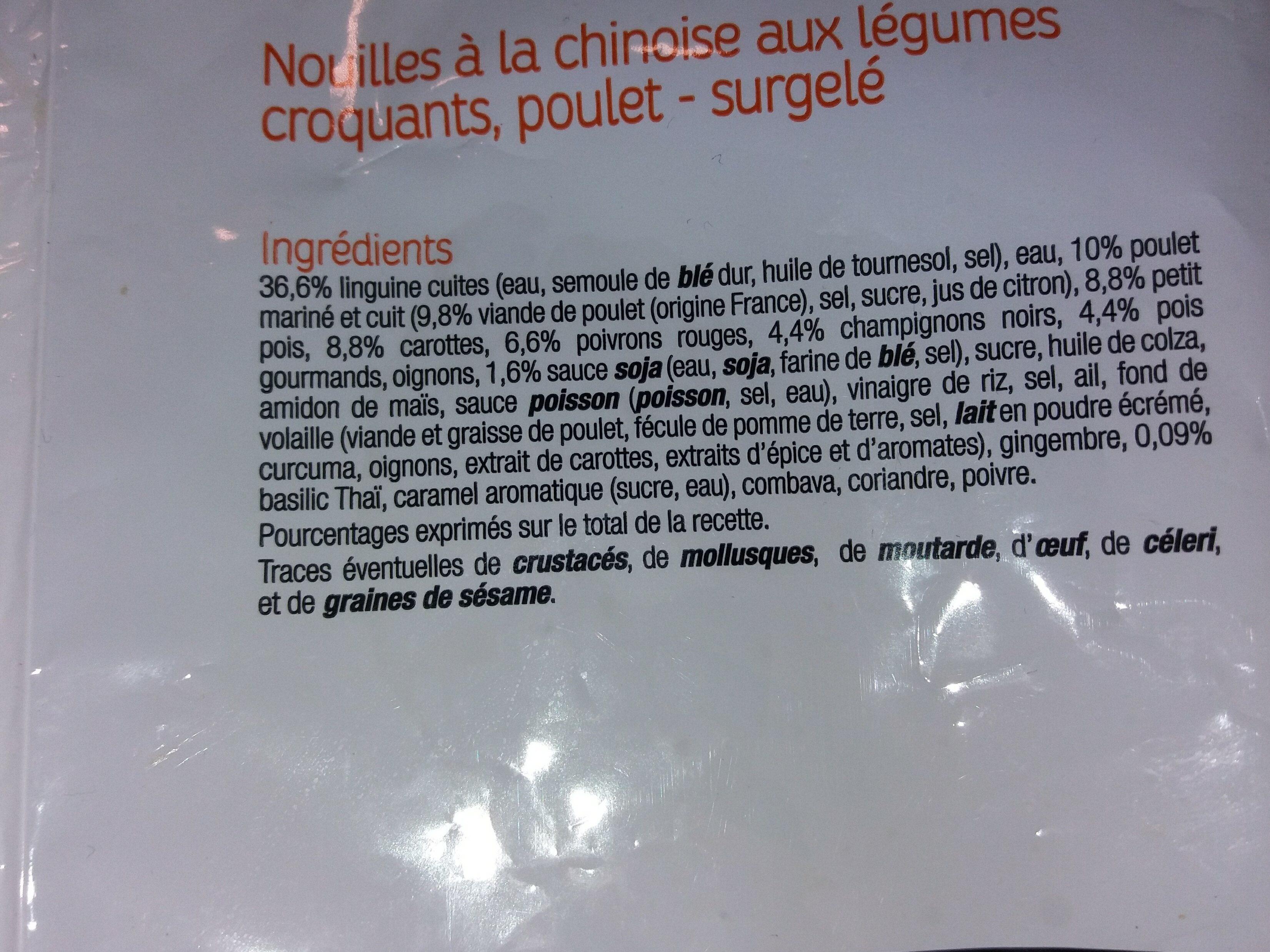 Nouilles à la chinoise, légumes croquants et poulet - Ingrediënten - fr