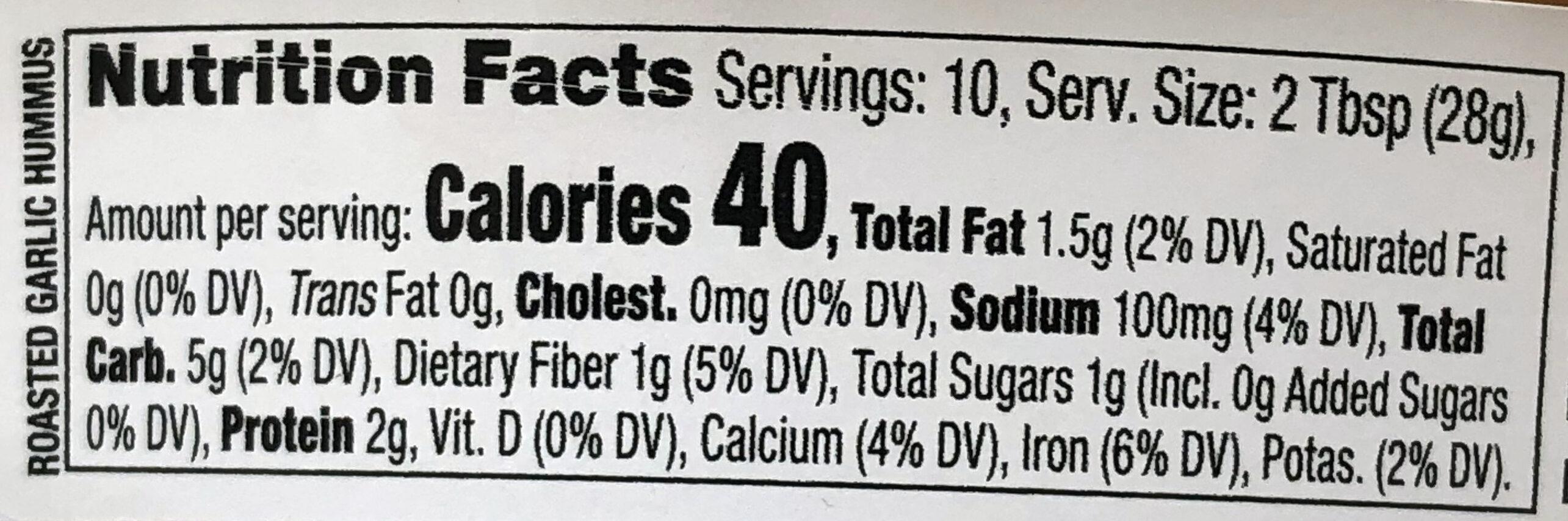Roasted Garlic Hummus - Informations nutritionnelles