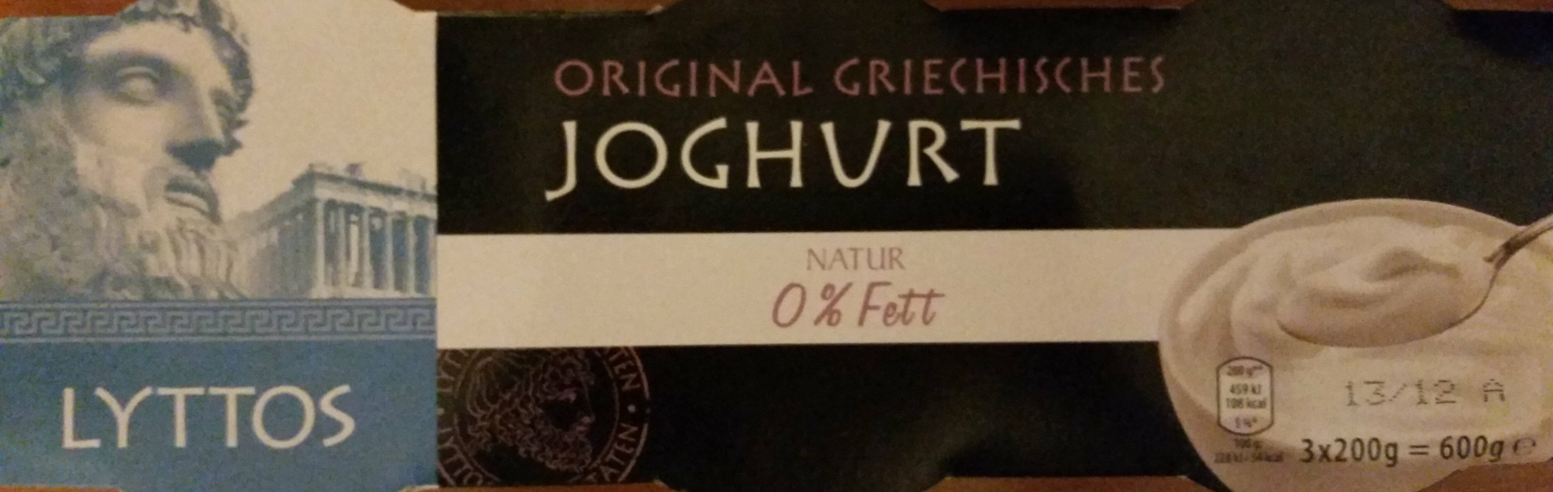 Original Griechisches Joghurt Natur 0% Fett - Produit - de