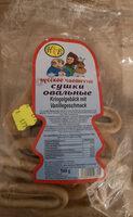 Kringelgebäck mit Vanillegeschmack - Product