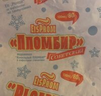 Ice Cream Vanilla Flavour - Product - fr