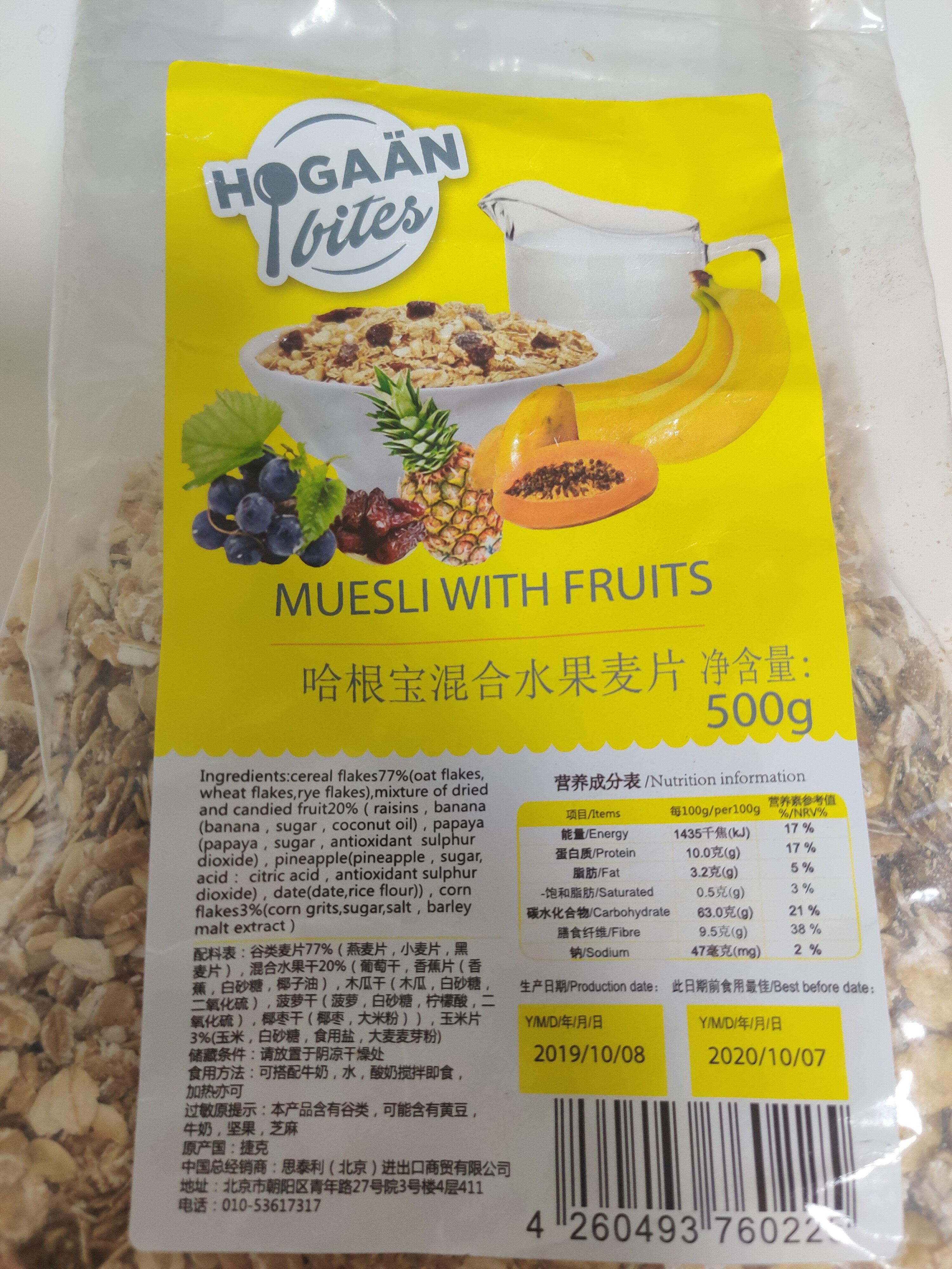 Muesli with Fruits - 产品 - en