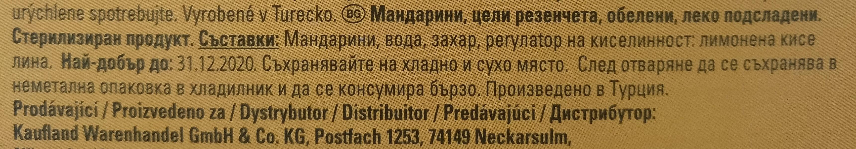 Mandarynki, całe segment bez skórki w lekkim syropie. - Съставки - bg