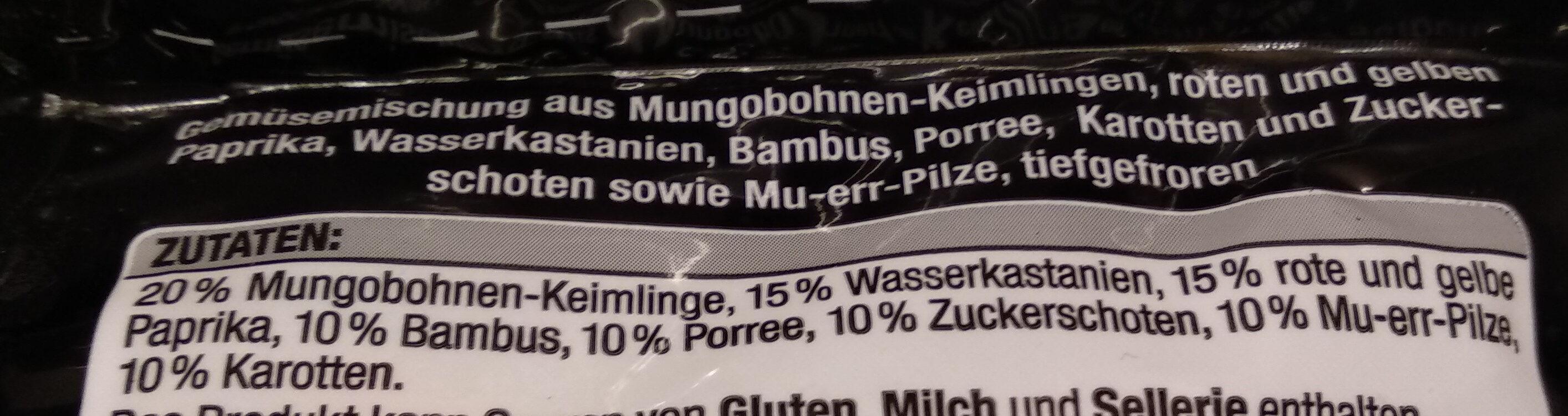 China Gemüse - Ingredienti - de
