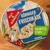 Körniger Frischkäse Halbfettstufe - Produit