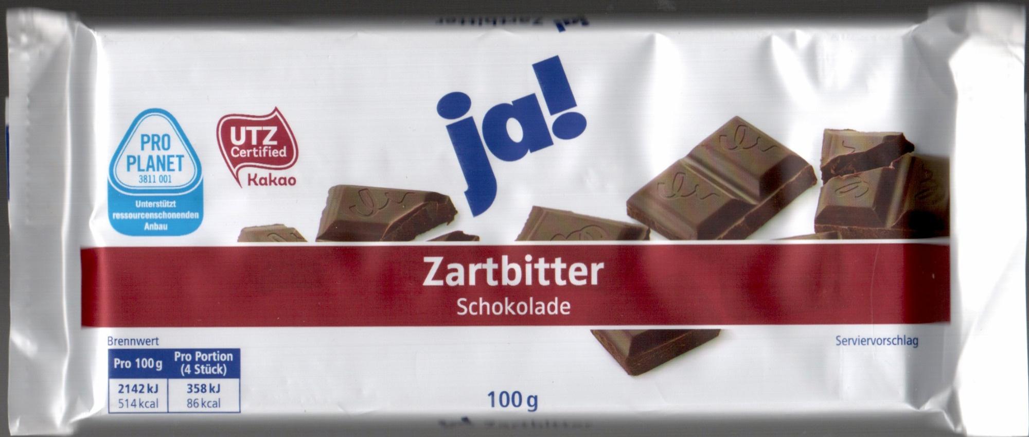 Das ist deutschland full movie - 2 6