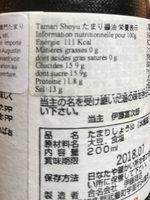 Sauce De Soja Tamari - Ingrediënten