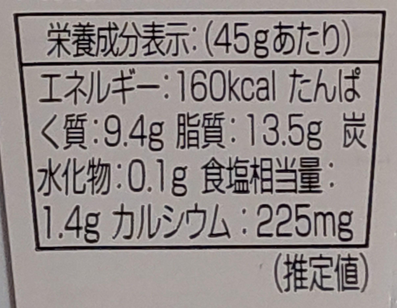 Gorgonzola picante - Informations nutritionnelles - en