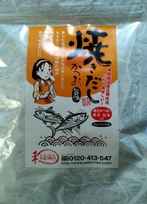 Katsuobushi Dashi - Product
