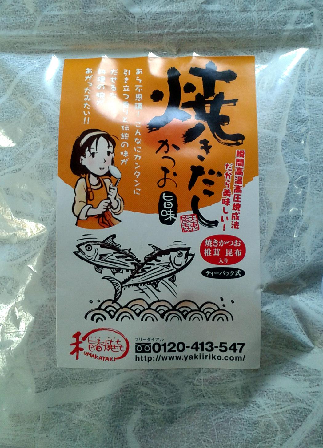 Katsuobushi Dashi - Product - fr