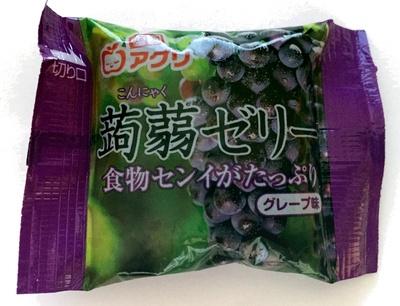 蒟蒻ゼリー グレープ - 製品