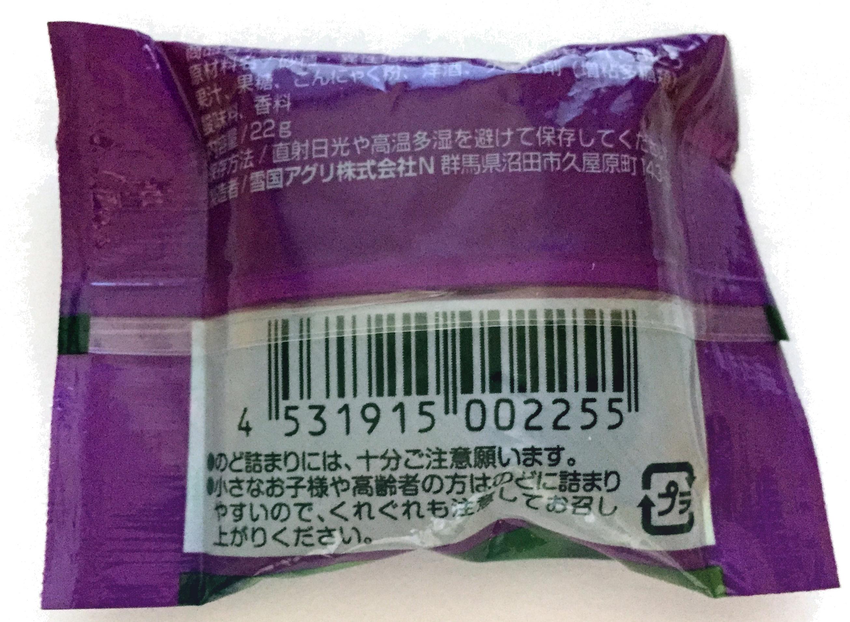 蒟蒻ゼリー グレープ - 原材料