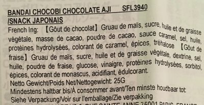 Tohato Chocobi Star Shaped Chocolate Biscuit 0.8 Oz - Ingredients