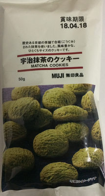 Matcha cookies - Product