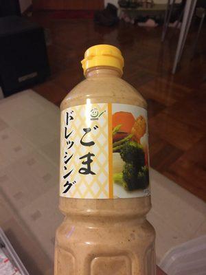 NISSHO 麻醬 - 产品 - zh