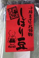しぼり豆(甘納豆) - 製品
