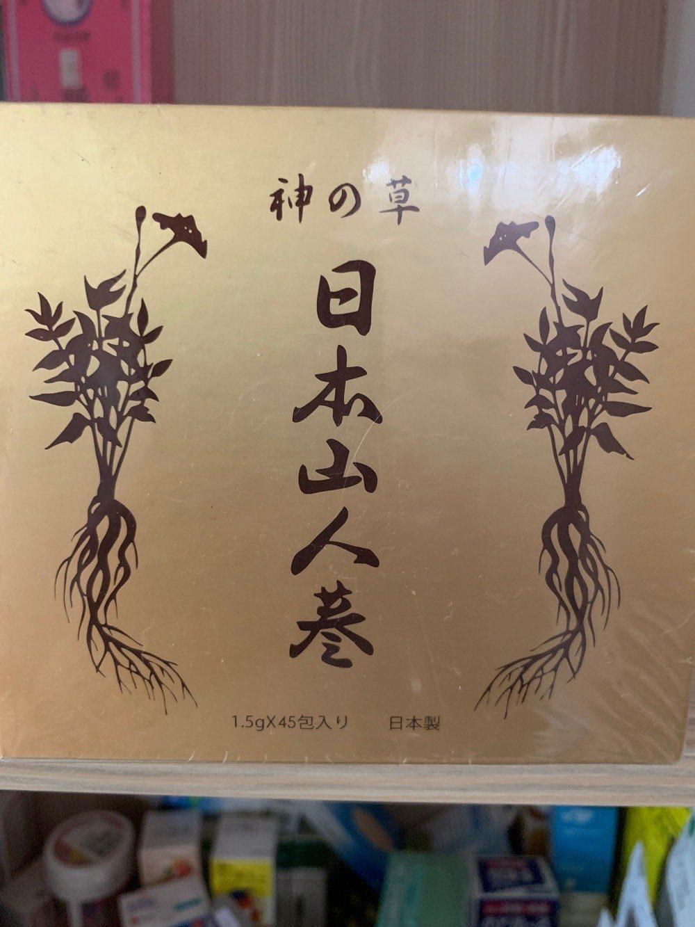 日本山人蔘 - Produit - zh