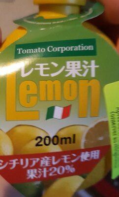 Lemon - Product - en