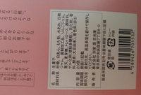 White peach mochi - Ingredients - en