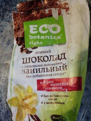 Шоколад тёмный с пищевыми волокна и ванильный без сахара - Продукт - ru