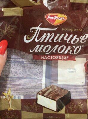 Rotfront Ptichje Moloko Chocolates 225g - Produit - fr