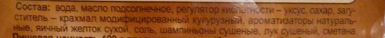 """Соус майонезный """"Сметанный с грибами"""" Астория - Ingrédients - ru"""