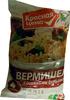 Вермишель быстрого приготовления с говяжьим бульоном - Product