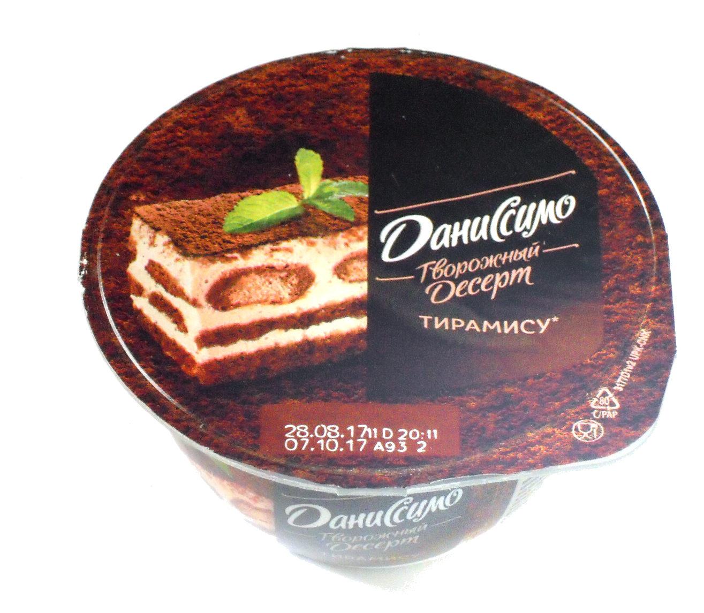Творожный Десерт Тирамису - Product