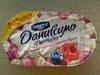 Даниссимо Фантазия Хрустящие шарики с ягодным вкусом - Product