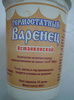 Термостатный Варенец - Product