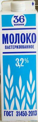 Молоко пастеризованное 3,2% - Product