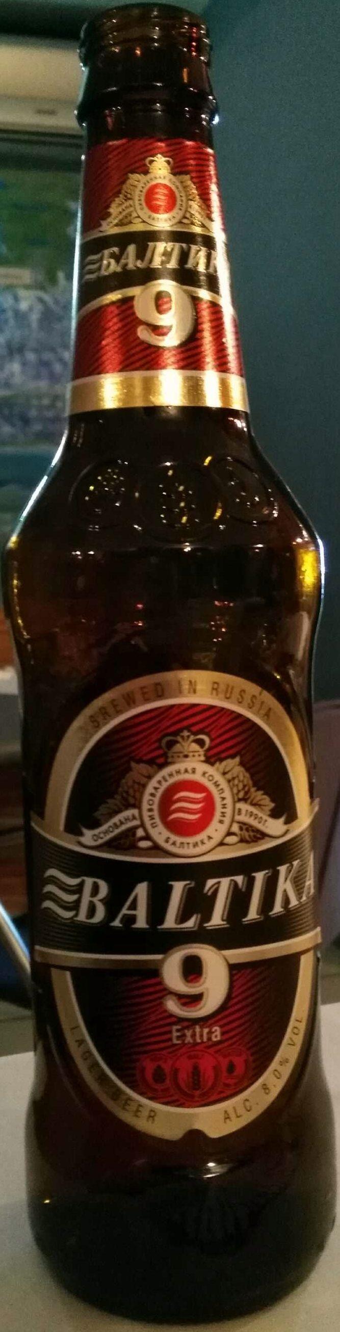 N°9 Strong Beer - Produit - fr