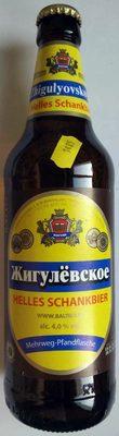 Zhigulevskoye Helles Schankbier - Product