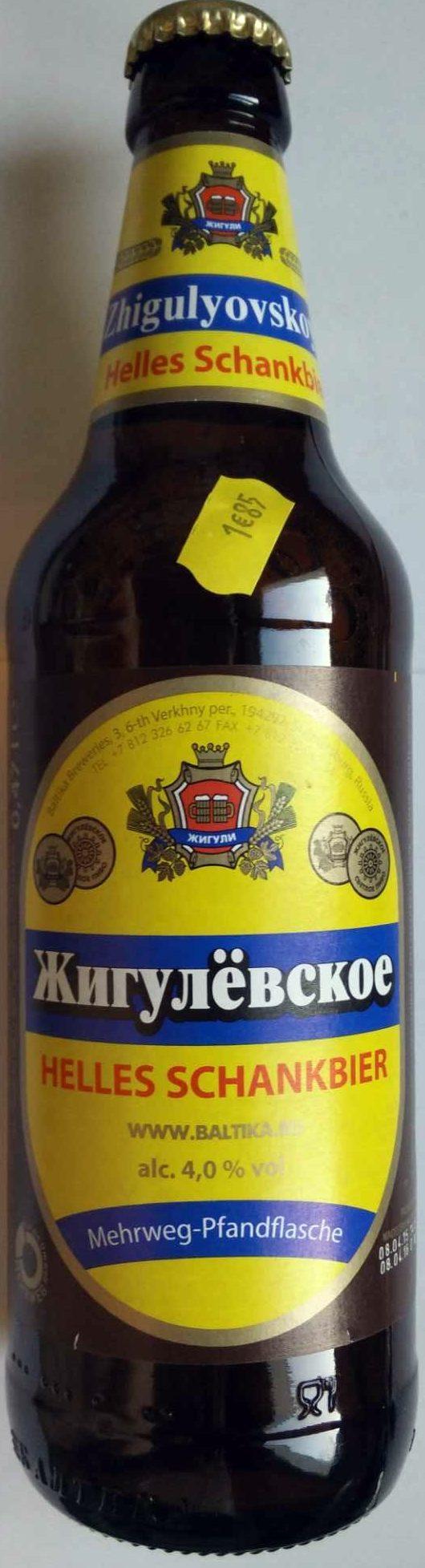 Zhigulevskoye Helles Schankbier - Продукт