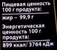 Altero Golden - Пищевая и энергетическая ценность - ru