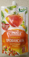 Майонез провансаль с массовой долей жира 67% - Продукт - ru