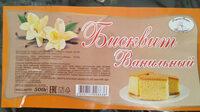 Бисквит ванильный - Продукт - ru