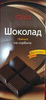 шоколад темный на сорбите - Продукт - ru