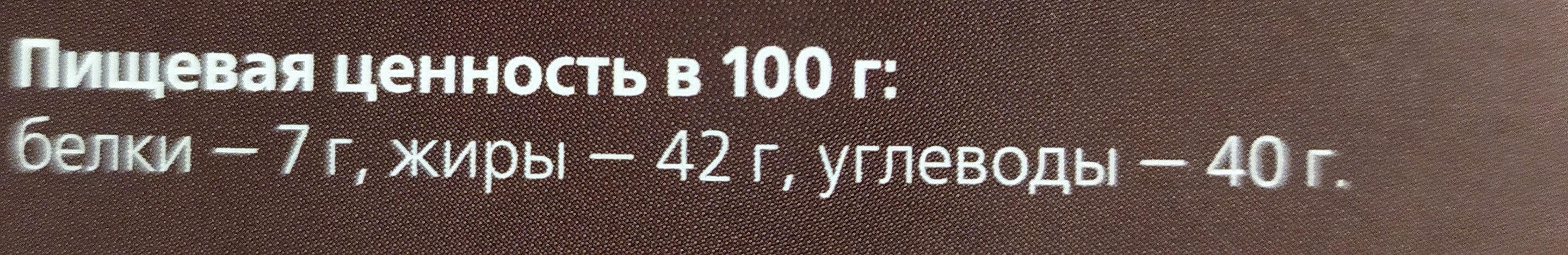 шоколад темный на сорбите - Пищевая и энергетическая ценность - ru
