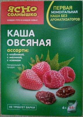 Каша овсяная ассорти: с клубникой, с малиной, с изюмом - Produit - ru