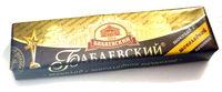 Шоколад с шоколадной начинкой - Продукт