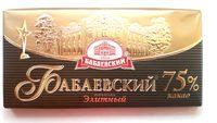 Шоколад Элитный 75% какао - Product