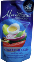 Классический - Product - ru